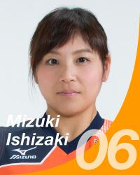 06-ishizaki