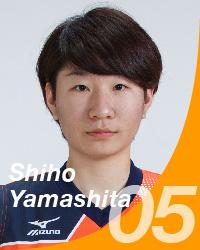 v1_05_yamashita