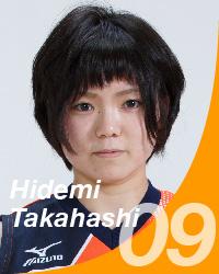 v1_09_takahashi