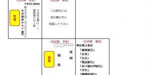 9月23日(土・祝)・24日(日)『大分県民DAY 』開催!小中学生の親子を試合にご招待!
