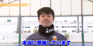VangVangVasagey!TV 2018/2/25放送分