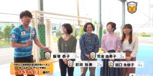 【F】プライドDJが登場!
