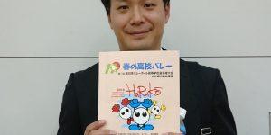 【春の高校バレー大分県大会】徳丸監督が解説を務めました!
