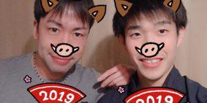 リレーブログ vol,20 尾関潤