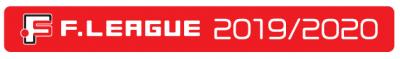 【第29節】12/15(日) ホームゲーム情報@ビーコンプラザ