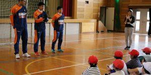 【大分県 スポーツ交流地域活力創出事業】大分市立神崎小学校を訪問しました!