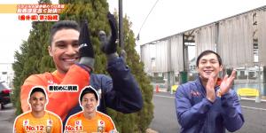 ☆未公開映像:「新春書き初め漢字当て対決〜番外編〜」2020/1/5放送分